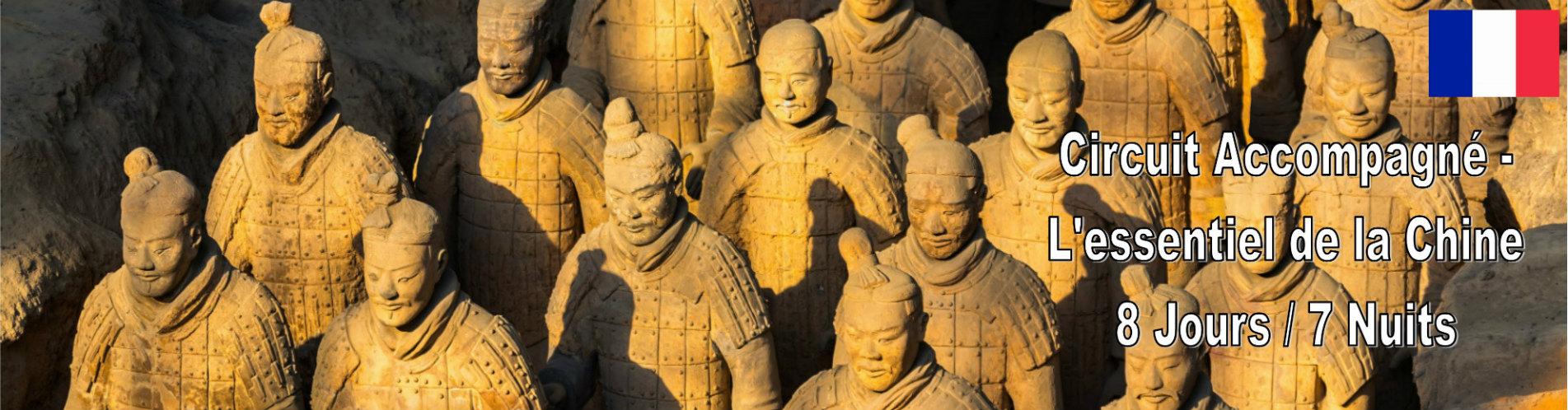 Tour Chine